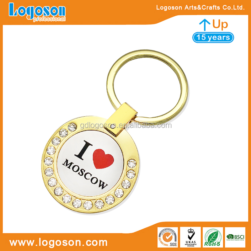 Keychain Manufacturers in China I Love Russia Souvenir Metal Key Pendant with Custom Logo Enamel Epoxy Key Rings Heart Keychain