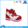 Wholesale Red Bottom Kids Boots Stylish Orthopedic Shoes for Toddlers