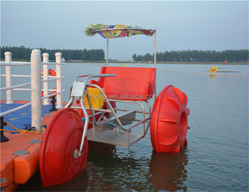 Water Tourism Used Pedal Water Bike 3 Big Wheels Water Tricycle For