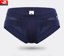 2017 Latest Sexy Blue Polyamide Satin Boxer Shorts Men Classic Cut Team UK