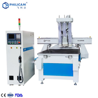 Philicam 4x8 ft woodworking machinery 5x10 ft wood cnc router 3d carving cutting machine