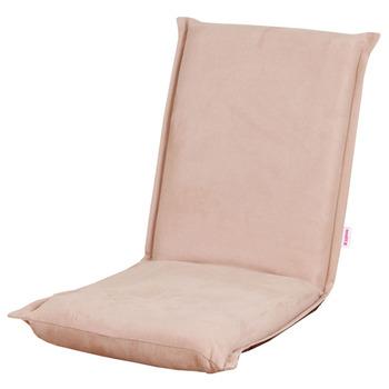 Adjustable Single Low Floor Chair /yoga Chair /floor Seating ...