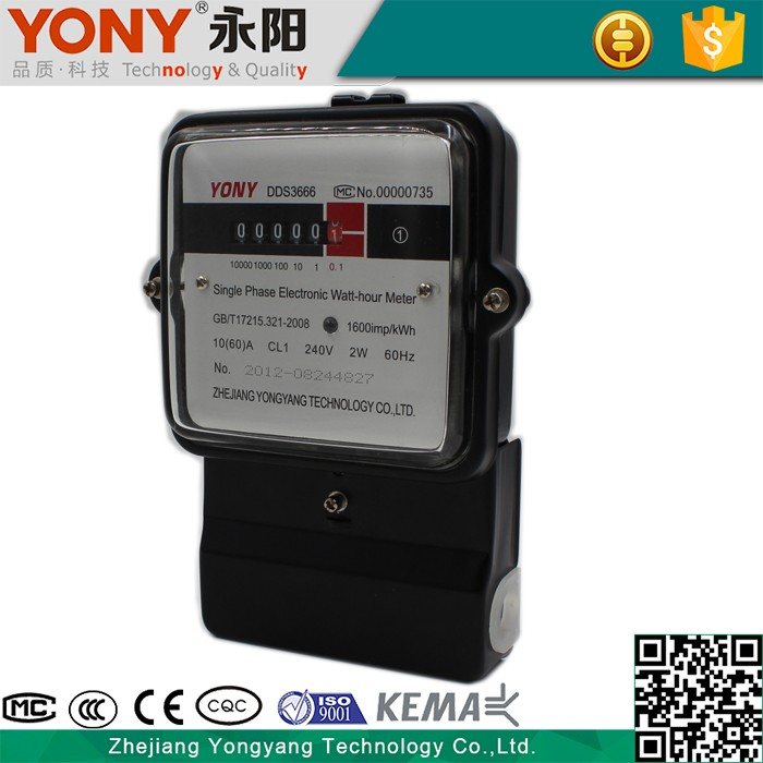 220V Single Phase multifunction DC Energy Meter