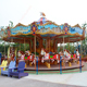 Romantic rotating amusement park rides carousel horse rides/36 seats merry go round rides