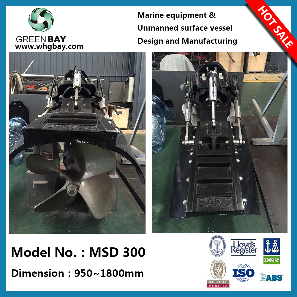 Fully hydraulic power-steering supported STP-300 MXC MSA Surface drive Thruster piercing Propeller boat Propulsion system
