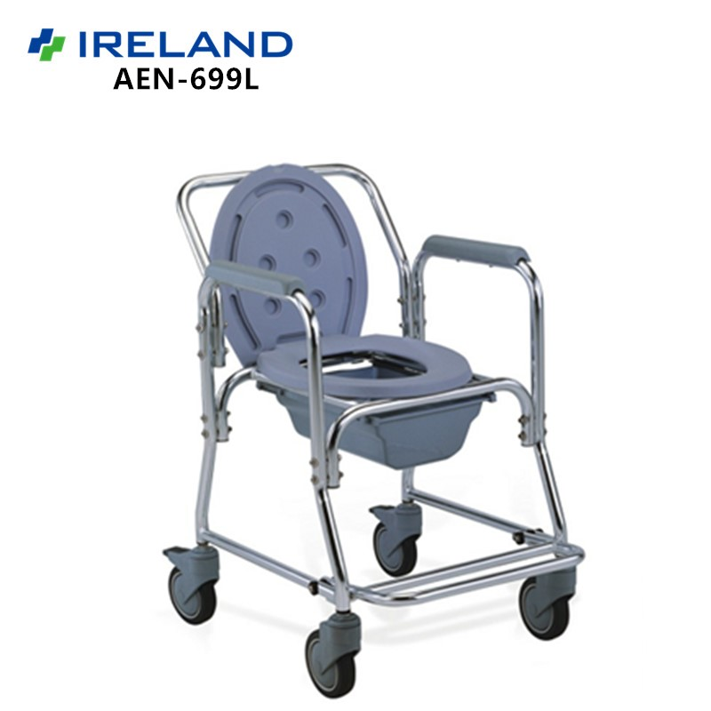 China disabled chair with toilet wholesale 🇨🇳 - Alibaba