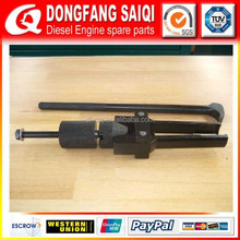 Shiyan High Quality Diesel Injector Puller 3823024