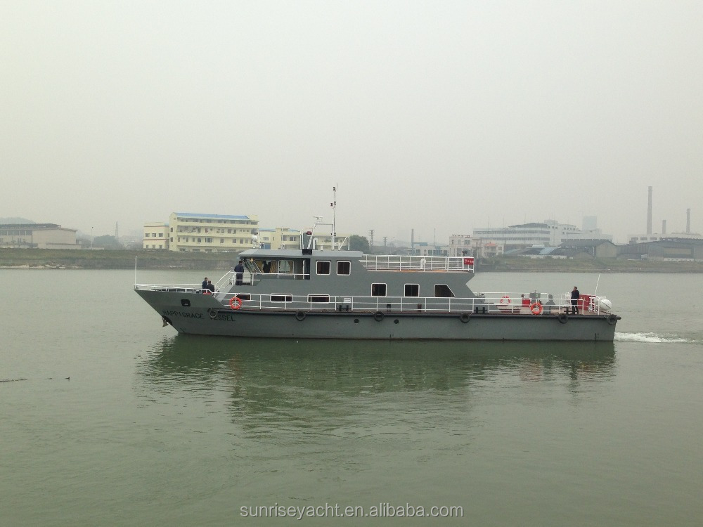 30m Steel Boat Military Patrol Boat For Sale Crew Work