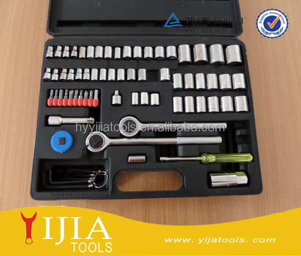 75pcs swiss kraft socket tool set with blow box packing