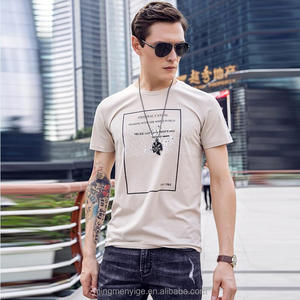 Men T Shirt 100% Cotton In China Factory