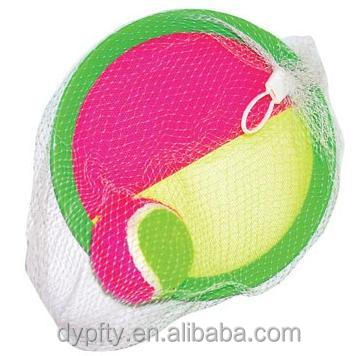 Entertainment sticky ball
