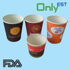 8oz best quality disposable pe coating paper cups in ningbo