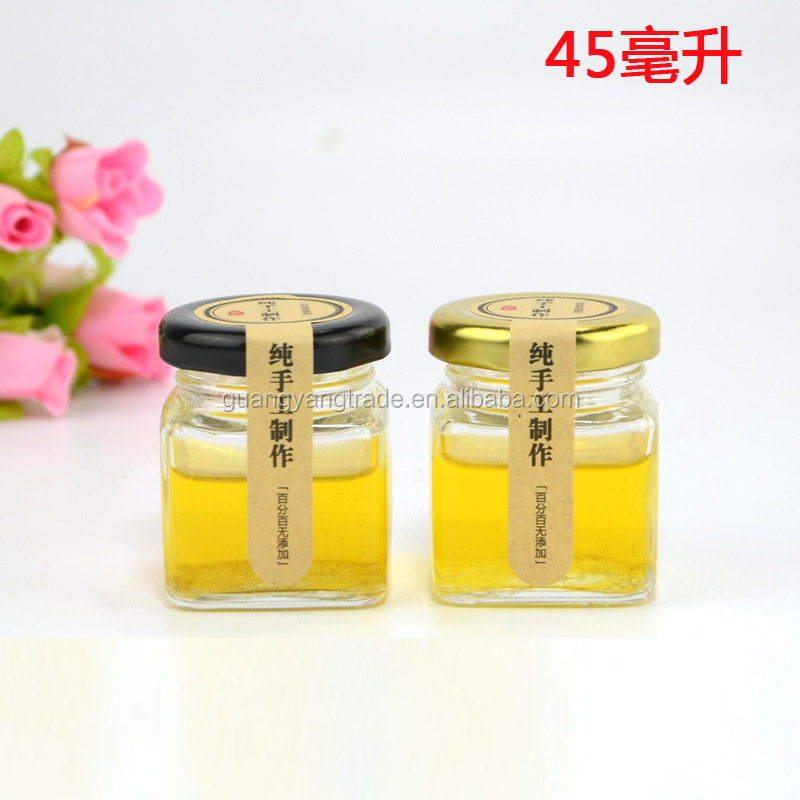 45ml cube glass jam jars with black twist off cap and logo label wholesale