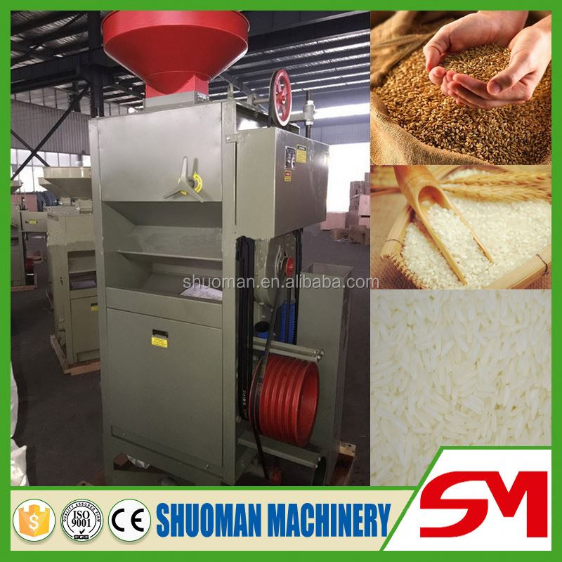 Hot sale motor automatic protection device rice mill sb-10d
