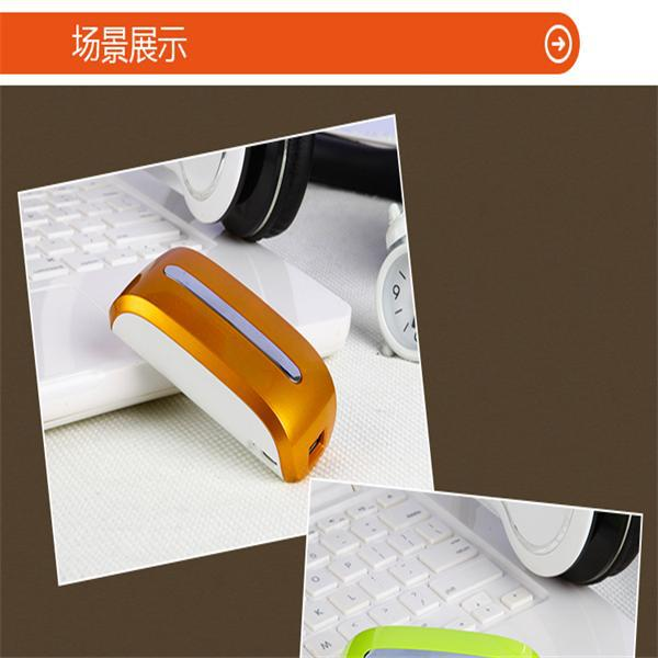 universal wifi router mobile power bank charger