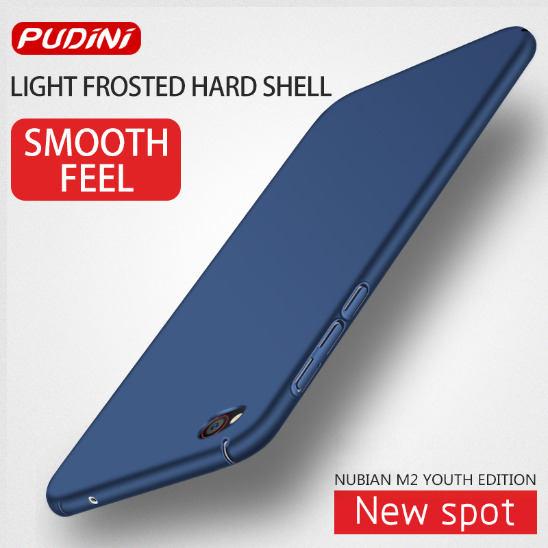 PUDINI full body caverage smooth pc back case for Nubia M2 lite