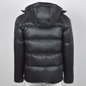 Canada Goose Jacket Wholesale, Apparel Suppliers Alibaba