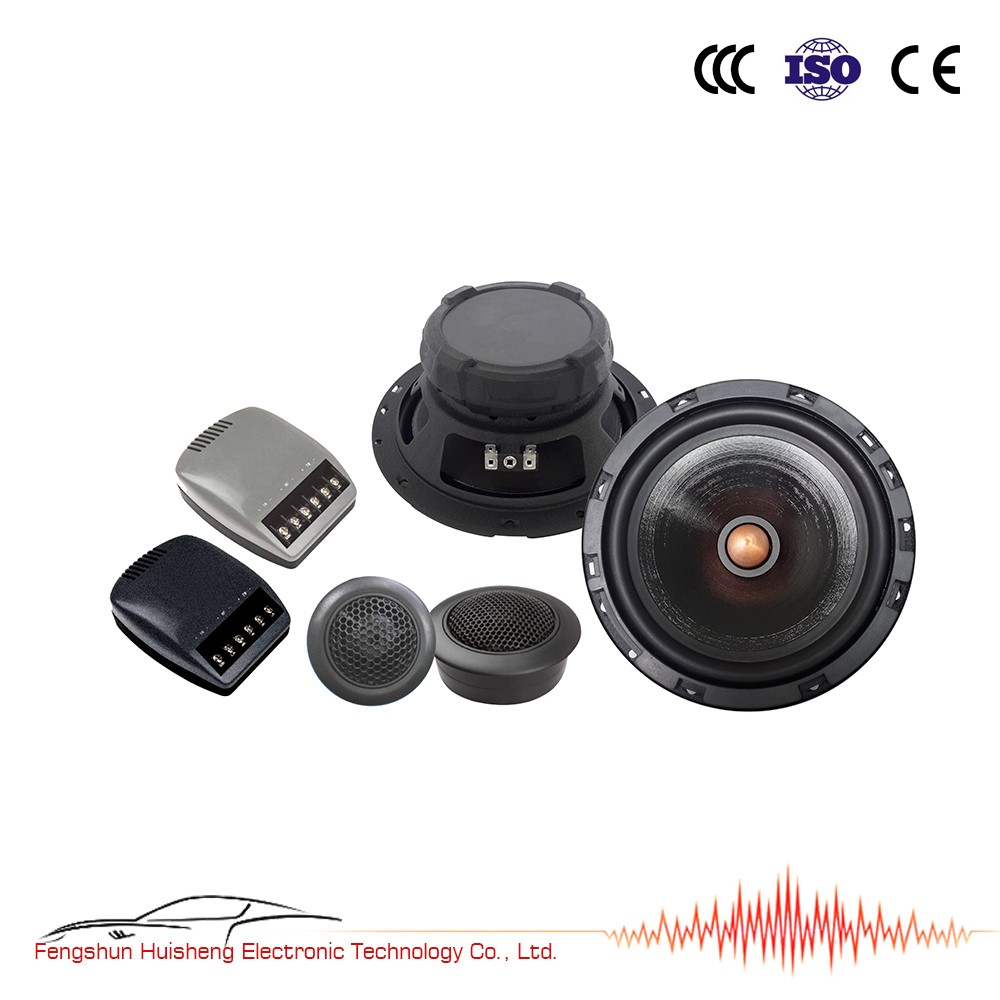 2 way component speaker WS-C65S car audio speaker top rated component car speaker