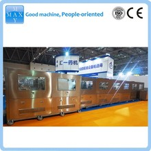 high speed vial filling and capping machine