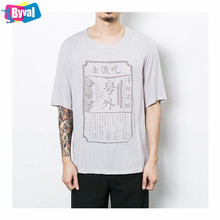 Mens Wit <span class=keywords><strong>T-Shirt</strong></span> Custom Mode T-shirts Oude Chinese <span class=keywords><strong>Karakter</strong></span> Afdrukken Groothandel Basic Tee