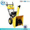 High quality 6.5hp gasoline snowblower , snow remover for sale