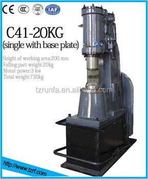 air hammer blacksmith. air hammer c41-20kg blacksmith forging e
