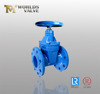 /product-detail/non-rising-stem-resilient-seated-stem-gate-valve-from-china-supplier-60408574464.html