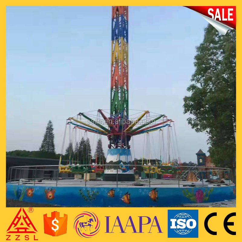 family amusement parks thrilling game rides 52m sky flyer