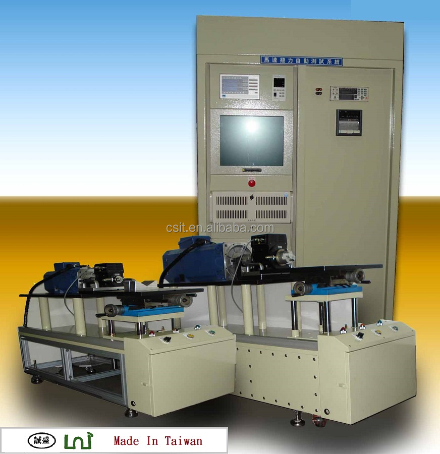 Electric Motor Torque Auto Test system bench