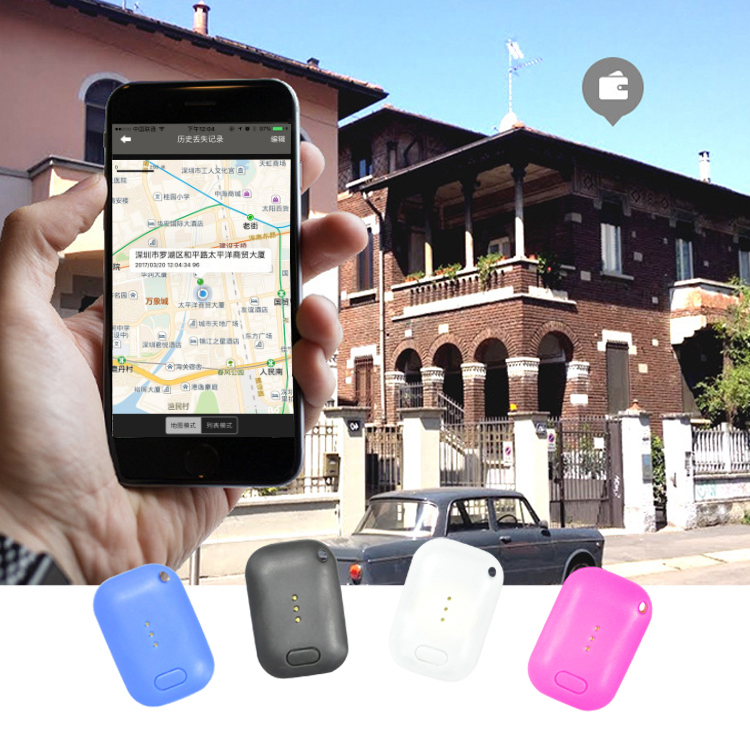 New trend 2017 lost and found lost item finder bluetooth anti lost object finder