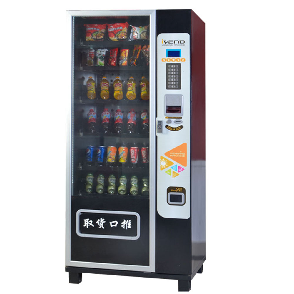Hot sale smoothie vending machine in shopping mall