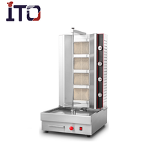 CH-R2 Shawarma Gas Grill Machine with Good Price