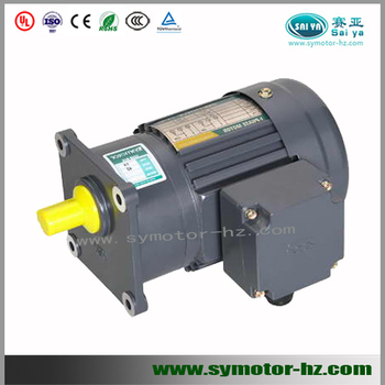 Three phase vertical type small ac gear motors electrical for Small ac gear motor