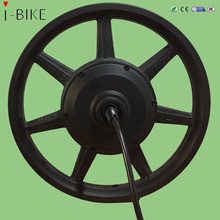 36v 250w/350w 14 inch hub motor drop out 135mm seven spoke bicycle wheel for track bike