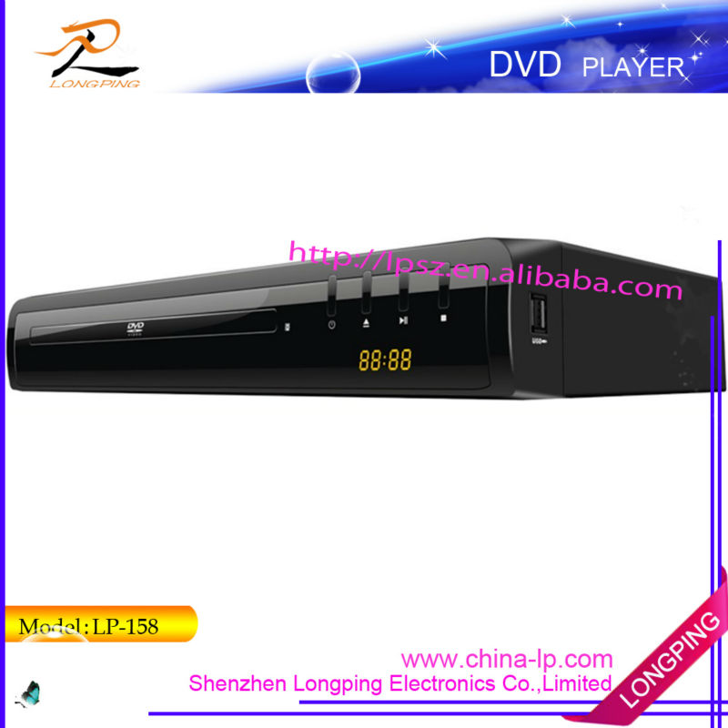 225MM smallest size DVD Player