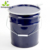small dark blue printed metal tinplate pail with ring lock