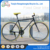 bike fixie fixed gear bike price bicycle for sale,china supplier cool your own fixie gear bicycle 26,Track Bike mag wheels fixie