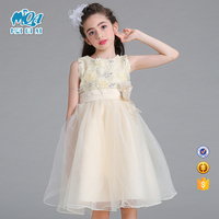 Latest Kids Casual Frock Designs Short Prom Fancy Dresses L1832