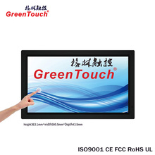"18.5"" projected capacitive multitouch points android all in one , 18.5inch self-service terminal kiosk for real estate"