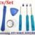 6 in1 Hand Tools Screwdriver Set Mobile Phone Repair Opening Tools Kit For Blackberry HTC Samsung SONY Nokia LG
