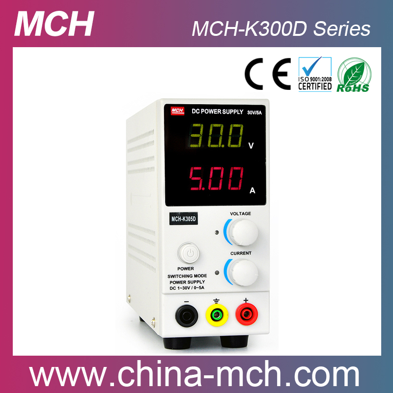 shenzhen MCH factory portable LCD screen digital power popular in HK FAIR MCH-K305D DC power supply