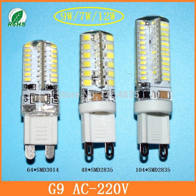 led g9 bulb promotion shop for promotional led g9 bulb on. Black Bedroom Furniture Sets. Home Design Ideas