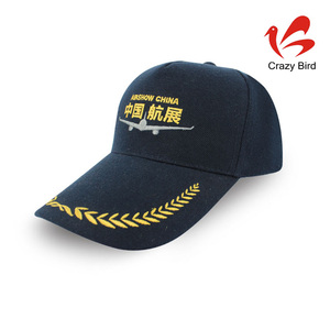 Korea Cap Wholesale fd4062da25