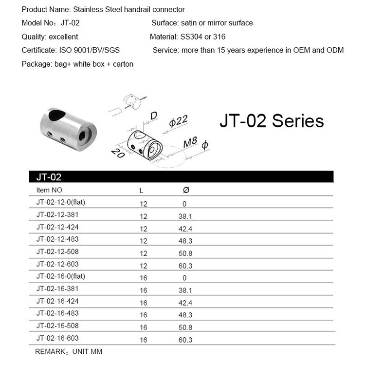 Sonlam JT-02, Wholesale stainless steel handrail tube connector perpendicular joiner for pipe 12mm/16mm