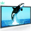 4K LCD Screen IR touch and dual OS integrated smart panel GT-750 for meeting