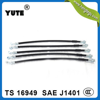 toyota parts hydraulic brake hose assembly