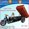 Mining Electric cargo tricycle with low prices/mini truck cargo tricycle/electric mini tipper dumper