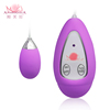 2015 New Designed Woman Bullet Vibrating Sex Toys #11601