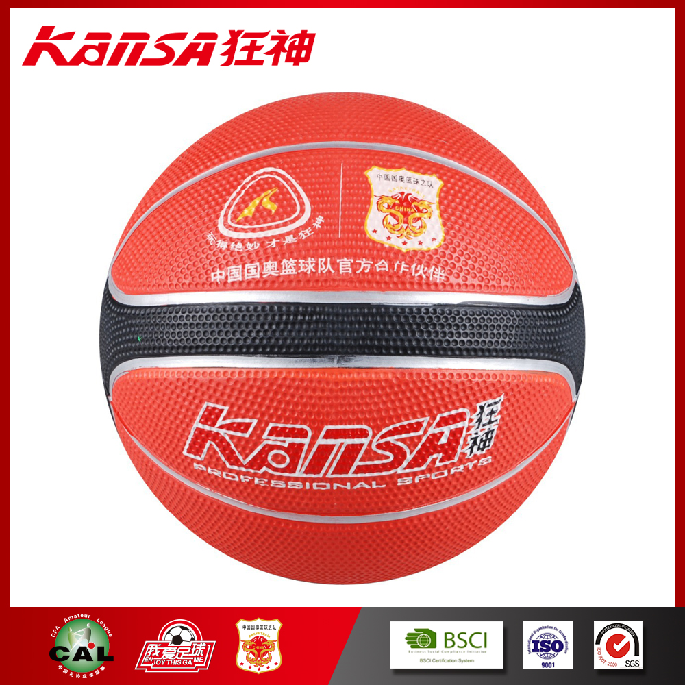 Kansa -0961 Wholesale&Retail Outdoor Training Exercise Rubber Size 7 In Fashion Design Basketball