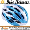 Adjustable detachable children bicycle helmet